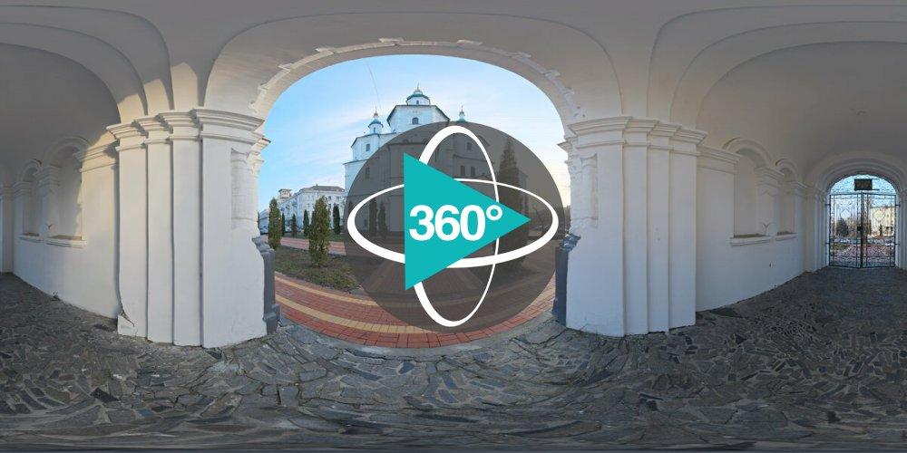 Play '360° - Seona Sommer